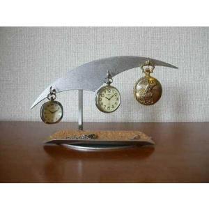 懐中時計 スタンド ロングハーフパイプトレイ3本掛け懐中時計スタンド