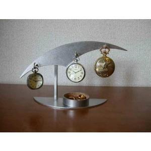懐中時計 スタンド トレイ3本掛け懐中時計インテリアスタンド