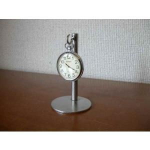 懐中時計 収納 シンプル1本掛け懐中時計スタンド