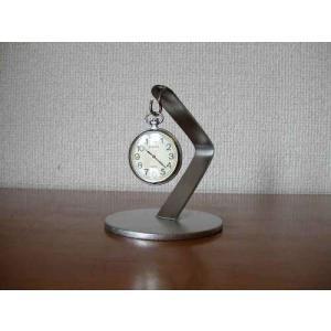 懐中時計 スタンド ステンレスシングルデスク懐中時計スタンド