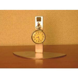 懐中時計 スタンド 懐中時計ディスプレイ飾り台