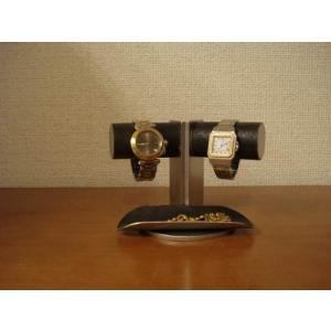 腕時計スタンド 支柱角度付き2本掛けトレイ付きディスプレイスタンドロングトレイ付き No.12091...