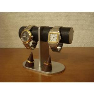 腕時計スタンド 2本掛けダブルリングスタンドブラック腕時計スタンド  ak-design No.12...
