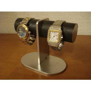 腕時計スタンド 2本掛けブラック腕時計スタンド  No.120915