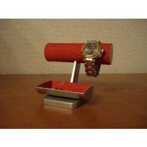 腕時計 飾る 女性用レッド丸パイプ腕時計スタンド ak-design No.131108