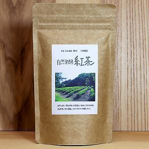 自然発酵紅茶 30g|ak-friend