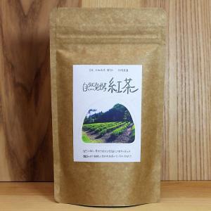 自然発酵紅茶 3g×9パック|ak-friend