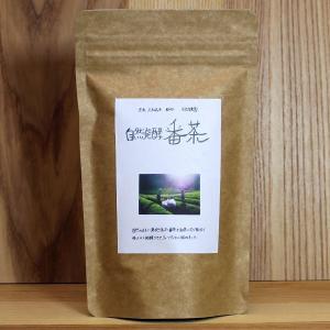 自然発酵番茶 3g×12パック|ak-friend
