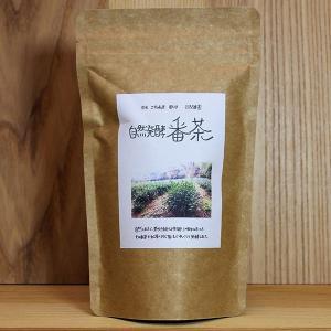 自然発酵番茶 40g|ak-friend