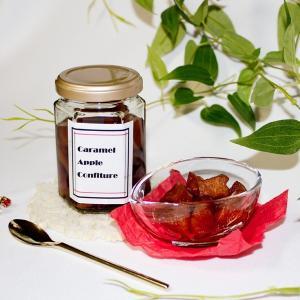 (きび砂糖)【自然栽培りんご】カラメルアップルコンフィチュール|ak-friend