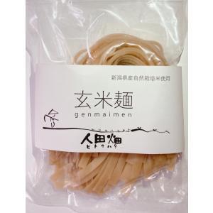 新潟県産の玄米のフォー(玄米麺)120g 自然栽培玄米使用|ak-friend