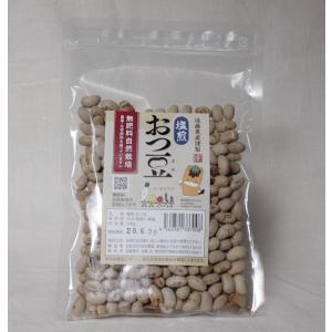 塩煎「おつ豆」100g |ak-friend