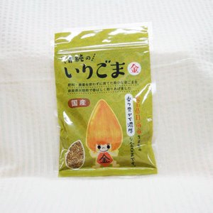自然栽培金ごま(洗いごま) 40g|ak-friend