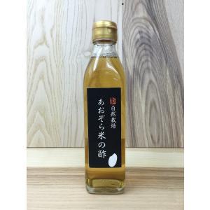 あおぞら米の酢 玄米酢300ml|ak-friend