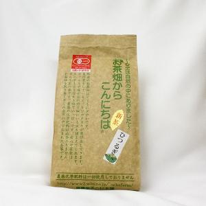ひつるぎ茶 200g|ak-friend