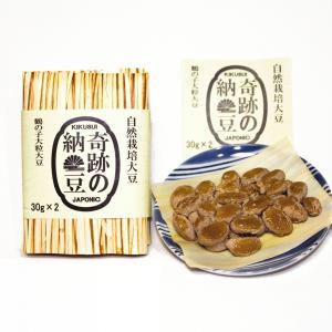 菊水食品 自然栽培大豆の納豆【大粒】|ak-friend