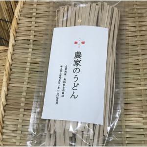 明石農園のうどん(太麺)200g 自然栽培小麦使用|ak-friend
