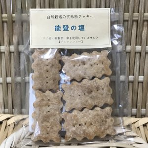 自然栽培の玄米粉クッキー「能登の塩」|ak-friend