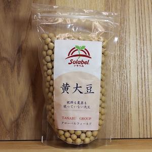 自然栽培の黄大豆|ak-friend