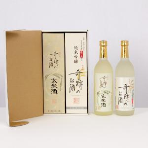 【ギフト箱入り】「奇跡のお酒飲み比べ」セット|ak-friend