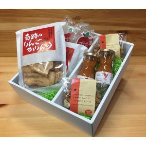 奇跡のリンゴシリーズ・4種ギフトセット【G4】|ak-friend
