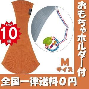おしりSUPPORiすっぽり(バディバディ BuddyBuddy おしりスッポリ) M (オレンジ)(送料・ラッピング無料)ポイント10倍|akachan-station