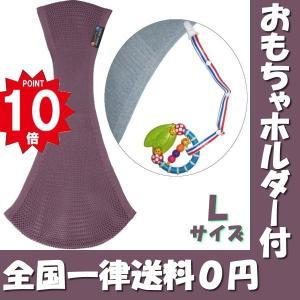 おしりSUPPORiすっぽり(バディバディ BuddyBuddy おしりスッポリ) L (ピンク)・メール便 (ラッピング無料)ポイント10倍|akachan-station