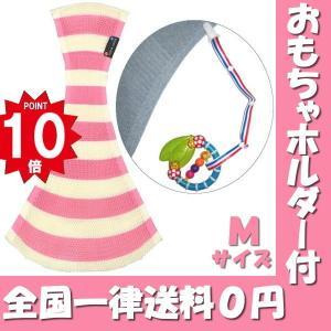 おしりSUPPORiすっぽり(バディバディ BuddyBuddy おしりスッポリ) M (Pink)・メール便 (ラッピング無料)ポイント10倍|akachan-station