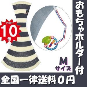 おしりSUPPORiすっぽり(バディバディ BuddyBuddy おしりスッポリ) M (Navy)・メール便 (ラッピング無料)ポイント10倍|akachan-station