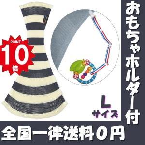 おしりSUPPORiすっぽり(バディバディ BuddyBuddy おしりスッポリ) L (Navy)・メール便 (ラッピング無料)ポイント10倍|akachan-station