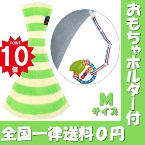 おしりSUPPORiすっぽり(バディバディ BuddyBuddy おしりスッポリ) M (Green)・メール便 (ラッピング無料)ポイント10倍|akachan-station