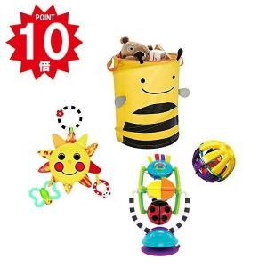 出産祝い Sassyサッシー おもちゃと収納4点セット(ビー)  (送料・ラッピング無料) akachan-station