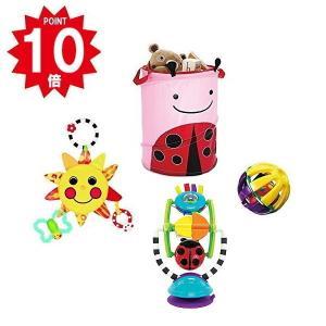 出産祝い Sassyサッシー おもちゃと収納4点セット(レディバグ)  (送料・ラッピング無料) akachan-station