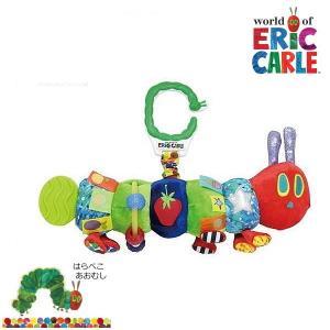 エリック・カールのキャラクターがギミック満載の吊り下げおもちゃに!
