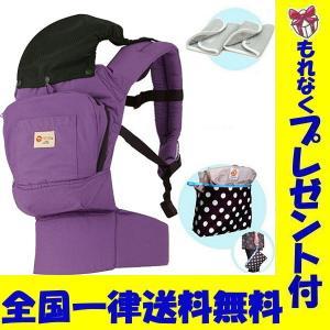 ナップナップ napnap 抱っこ紐/ベビーキャリー BASIC (フレンチラベンダー)(送料・ラッピング無料) akachan-station