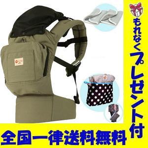 ナップナップ napnap 抱っこ紐/ベビーキャリー BASIC (カーキオリーブ)(送料・ラッピング無料) akachan-station