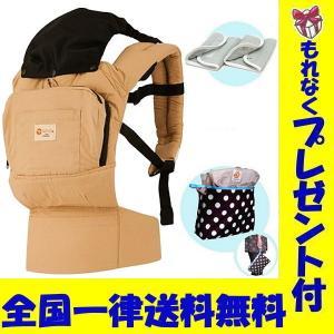 ナップナップ napnap 抱っこ紐/ベビーキャリー BASIC (ライトキャメル)(送料・ラッピング無料) akachan-station