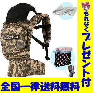 ナップナップ napnap 抱っこ紐/ベビーキャリー BASIC (デジカモ)(送料・ラッピング無料) akachan-station