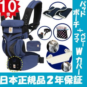 エルゴベビー 抱っこひも OMNI(オムニ) 360クールエア ベビーキャリア コバルトブルー ベビーウエストベルト付き 正規品の商品画像|ナビ