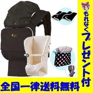 ナップナップ napnap 抱っこ紐/ベビーキャリー COMPACT (ブラック)&新生児パッド(送料・ラッピング無料)|akachan-station