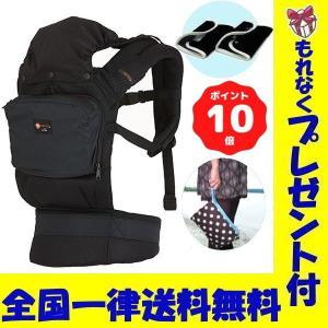 ナップナップ napnap 抱っこ紐/ベビーキャリー BASIC メッシュドライ (ブラック)(送料・ラッピング無料)|akachan-station