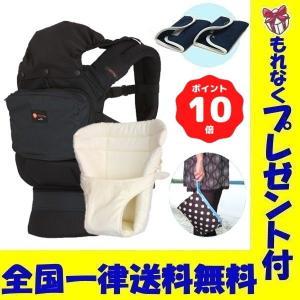ナップナップ napnap 抱っこ紐/ベビーキャリー BASIC メッシュドライ (ブラック)&新生児パッド(送料・ラッピング無料)|akachan-station