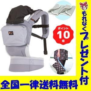 ナップナップ napnap 抱っこ紐/ベビーキャリー BASIC メッシュドライ (グレー)(送料・ラッピング無料)|akachan-station