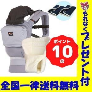 ナップナップ napnap 抱っこ紐/ベビーキャリー BASIC メッシュドライ (グレー)&新生児パッド(送料・ラッピング無料)|akachan-station