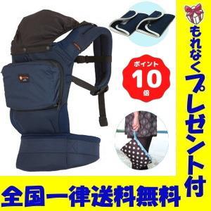 ナップナップ napnap 抱っこ紐/ベビーキャリー BASIC メッシュドライ (ネイビー)(送料・ラッピング無料) akachan-station