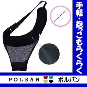 POLBAN ポルバン リップストップ シングルショルダーパーツ単品(リップストップブラック)(メー...