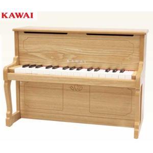 【カワイ】アップライトピアノ ナチュラル【1154】KAWAI ・河合楽器 ピアノ
