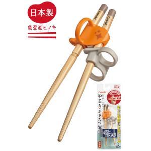【コンビ】はじめておはし木箸 左手用 【16505】オレンジ(OR) 2歳〜|akachandepart