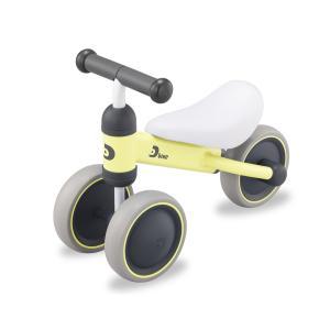 アイデス ディーバイクミニ【03517】フロストイエロー 乗用玩具D-bike mini|akachandepart