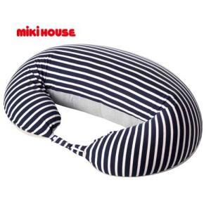 ミキハウス マルチクッションパウダービーズ 紺×白ボーダー【46-8293-972】トリコット素材のカバー(授乳クッション)|akachandepart
